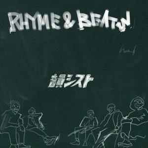 RHYME_BEATS_ thumbnail (1)