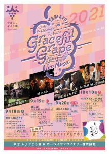 graceful_grape_leaflet_2021_B4_0727_2