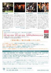graceful_grape_leaflet_2021_B4_back_0727